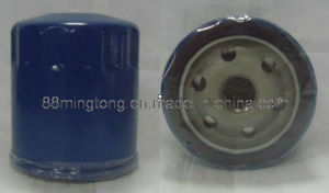 Oil Filter for GM (OEM NO.: PF47(25010792))