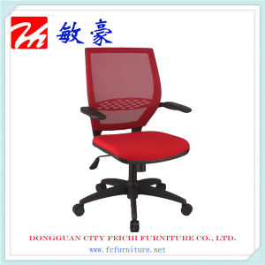 Stupendous Modern Office Swivel Chair No Wheels Locking Wheel Base Components For Sale For Office Theyellowbook Wood Chair Design Ideas Theyellowbookinfo
