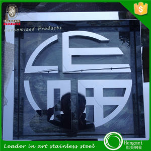 Customized Stainless Steel Metal Work pictures & photos