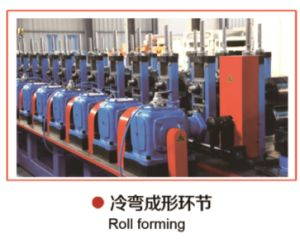 Roll Forming Machine Fo Granary Cladding pictures & photos