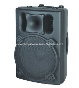 "Large Power 15"" Trolley Battery Speaker with Bt+USB/Mic+Guitar (MJ-1816F)"