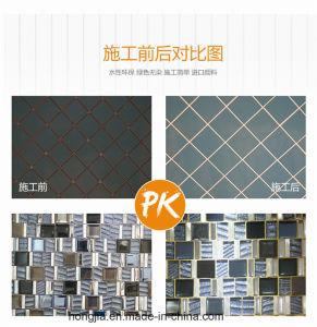 China epoxy resin swimming pool waterproof ceramic tile adhesive epoxy resin swimming pool waterproof ceramic tile adhesive ppazfo