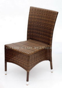 Dining Chair (GS-2007)