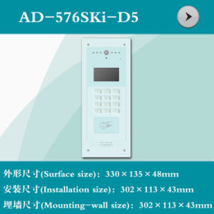 Video Door Bell Shell with Digital Button (AD-576SKI-D5)