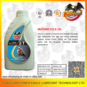 1 Qt 2 Stroke Motorcycle Oil (PE-1142)