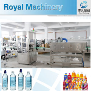 Soft Drink/ Wine/ Cosmetic Bottle Shrinking Labeling Machine (SLM-250) pictures & photos