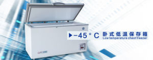 High Quality Low Temperature Chest Freezer with CE &ISO -45 pictures & photos