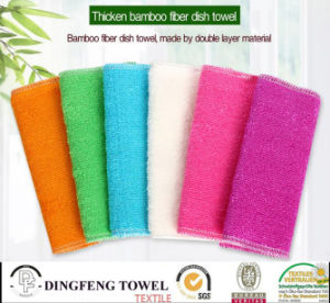 2016 Nature Organic Solid Color 100% Bamboo Thick Top Grade Kitchen Towel/Glass Towel/Car Towel Df-N137 pictures & photos