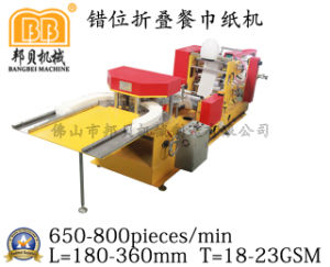 Cj-Cw-Folding Dislocation Napkin Machine, Paper Machine, Paper Machinery, Napkin Machine