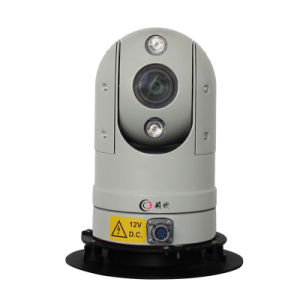 2.0MP 20X Zoom CMOS HD IR Vehicle CCTV Camera