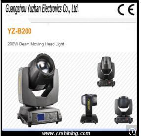 China Supplier Moving Head Beam 5r 200W