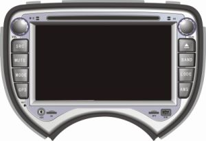 7′′Car DVD for Nissan March (HS7028)