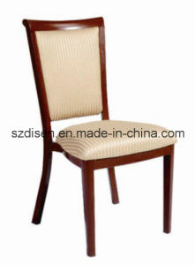 Aluminum Dining Chair/ Banquet Chair (DS-M117)