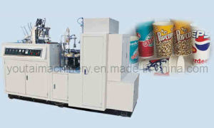 Automatic Paper Cup Handle Machine pictures & photos