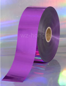 Plain Pet Film for Embroider (HD-NO:B24)