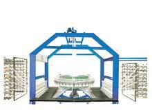 Circular Loom Weaving Machine for Rice/Cement Bag