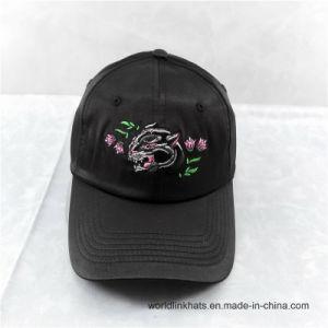 Polyester Sport Baseball Caps Originality Embroidery Logo Leisure Cap fea388286be6