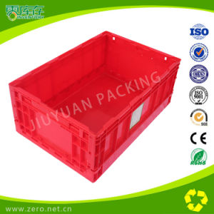 650*435*260 Industry Auto Parts Plastic Crate