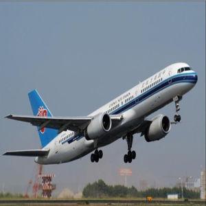 International Air Logistics Service From Guangzhou to New Zealand