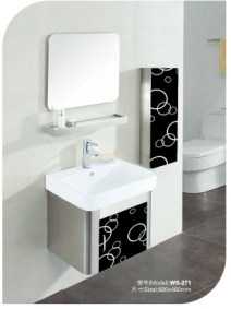 Bathroom Cabinet With The Ceramic Basin - 1