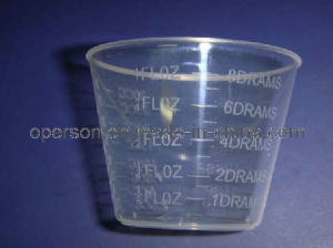 PP Medicine Cup 30ml or 60ml Are Available pictures & photos