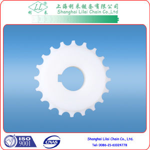 CNC Machined Sprockets (1-1500-18-25) pictures & photos