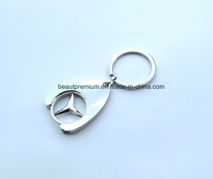 Customized Promotion Souvenir Car Shape Keychain with Black Gift Box BPS0175