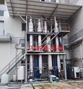Tri Effect Forced Circulation Evaporator for Ammonium Chloride Wastewater System