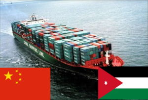 FCL Cargo Transportation From China to Jordan