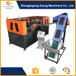 3000bph Fruit Juice Bottle Making Machinery pictures & photos