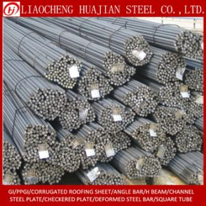 6~32mm Reinforcing Steel Rebar in Bundles pictures & photos