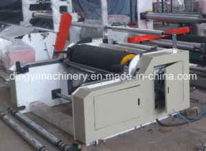 Automatic High Speed Film Blowing Machine pictures & photos
