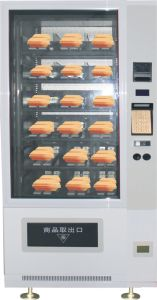 Automatic Vending Machine, Meat Vending Machine, Vegetable and Fruits Vending Machine