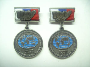 Military Badge& Military Medals