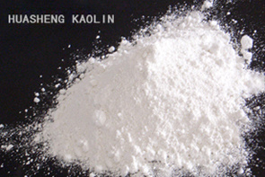 Ultrafine and High White Calcined Kaolin (HS-801A)