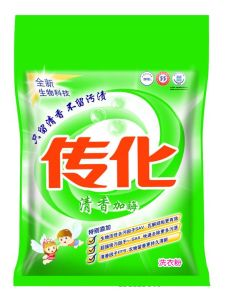 Washing Powder 500g, Laundry Detergent, Powder Detergent pictures & photos