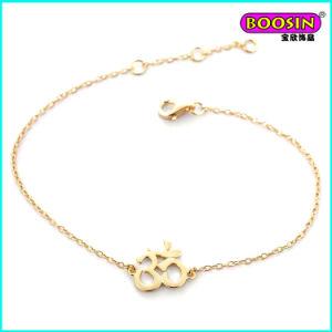 China Simple Design Manufacturer Custom Wholesale Gold Bracelet
