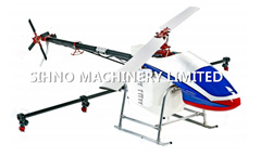 Ty-787 Battery Powered Single-Rotor Uav, Eppo Unmanned Aerial Vehicle (uav)