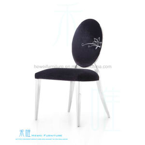 Oval Back Stainless Steel Dining Chair for Restaurant (HW-1108C)