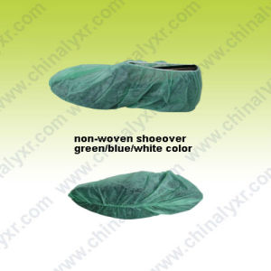 Disposable Nonwoven Shoe Cover Blue Color (LY-NSC-G) pictures & photos