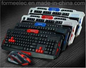 2.4GHz Wireless Keyboard Mouse Combo Laptop Computer Keyboard pictures & photos