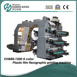 Nonwoven Bag Printing Machine Manufacturer pictures & photos