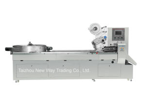 Automatic Food Packing Machine for Candy/Chocolate (JY-ZB900)