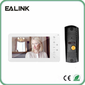 "7"" Commax Video Door Phone with Touch Key (M2207A+D18AD)"