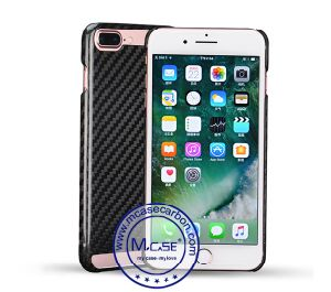 Luxury Accessories Fast Selling Carbon Fiber Cover for iPhone 7 Plus, Fashion for iPhone 7 Plus Case pictures & photos