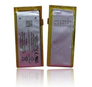 Batteries for iPod Nano 4th Gen