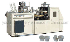 Automatic Oblong Paper Cup Machine pictures & photos