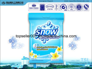 2017 Hot! ! ! Powder Detergent