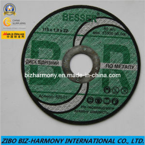 Professional Cutting Wheel for Cutting Metal, Cast Steel