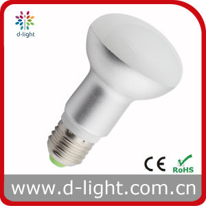 R63 7W Aluminum LED Reflector Lamp